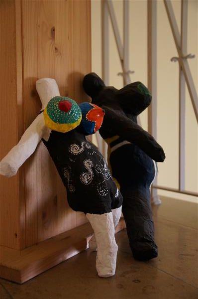 Kunst im Schulhaus (I)
